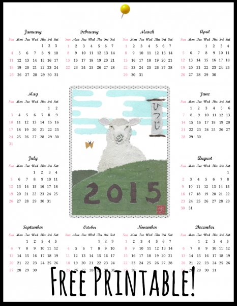 Bless Hue: Care For A Calendar For 2015? Here Is A Free Printable