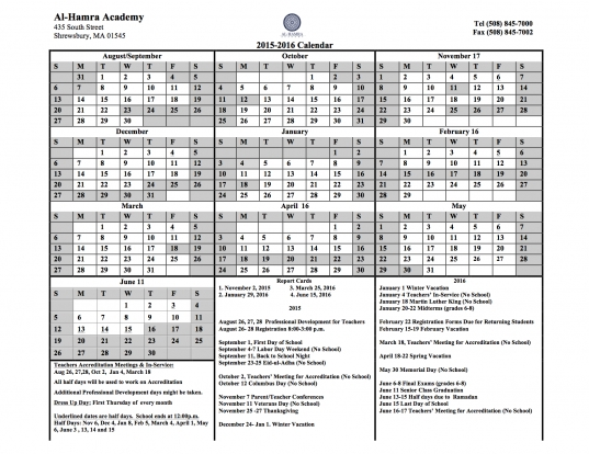 Calendar (yearly) | Al Hamra Academy