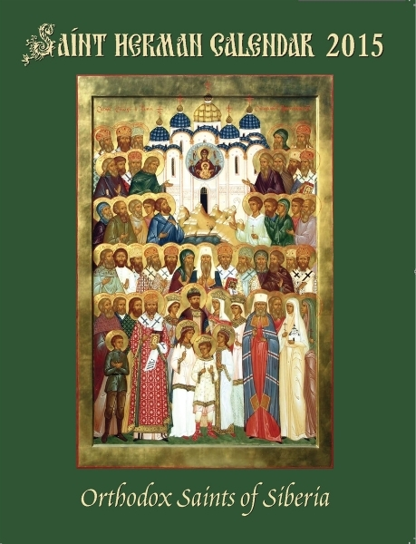 St. Herman Orthodox Calendar 2015