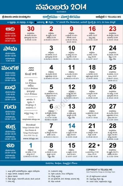 Vertex42 Calendar November 2014 | Calendar | Pinterest | Calendar