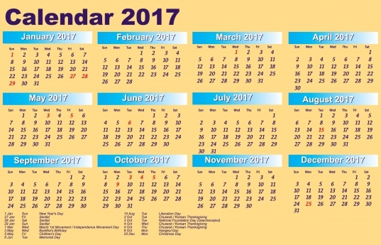 Korean Holidays 2017 Calendar   Newspictures.xyz