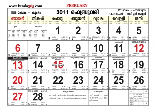 Malayalam Calendar 2011 Free Download   Kerala365