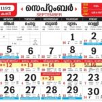 Malayalam Calendar Malayala Manorama September