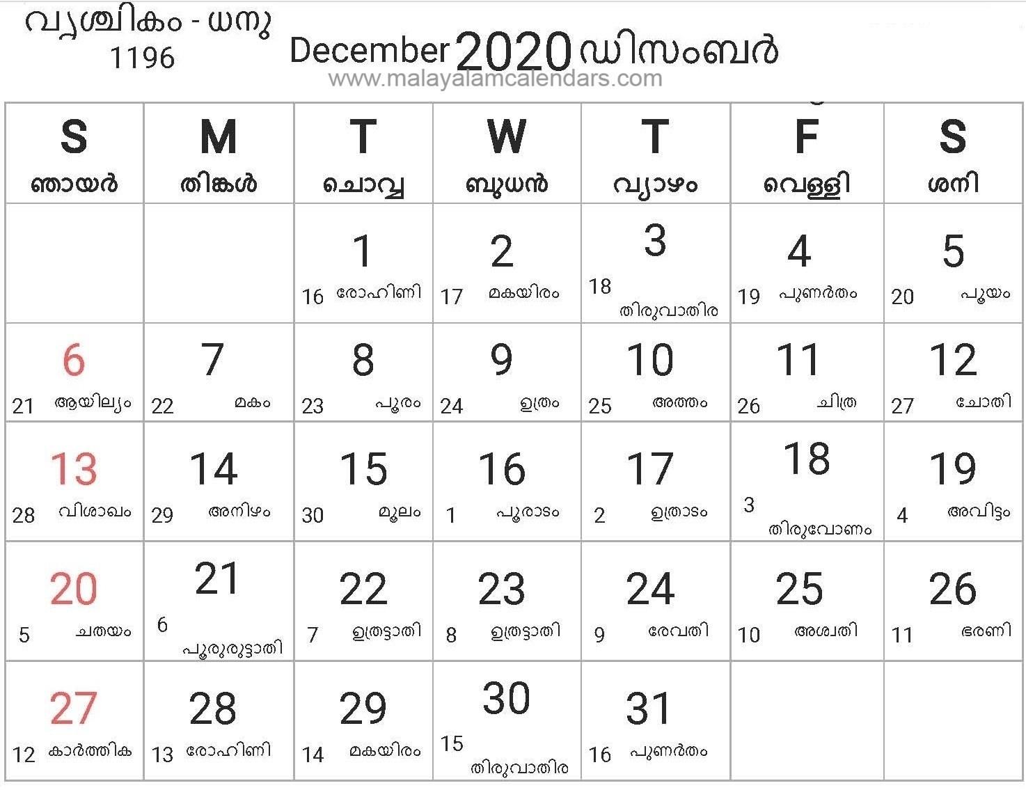 2020-2020 Lectionary Calendar United Methodist – Template