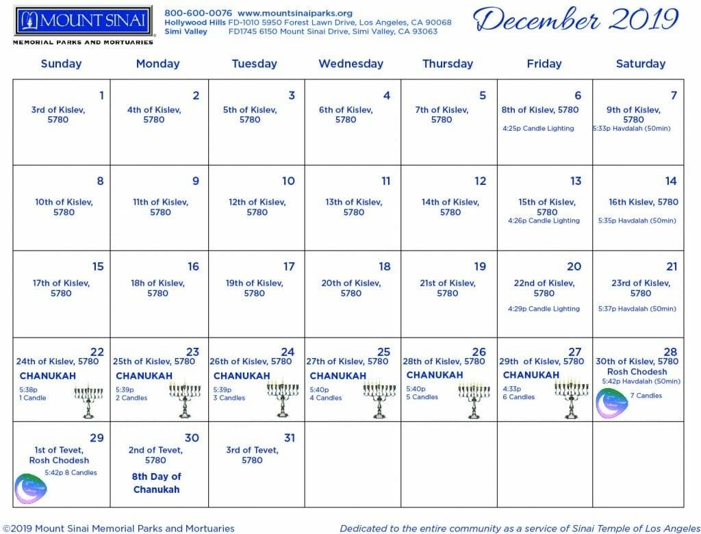 5780 Hebrew Calendar - Mount Sinai Memorial Parks And