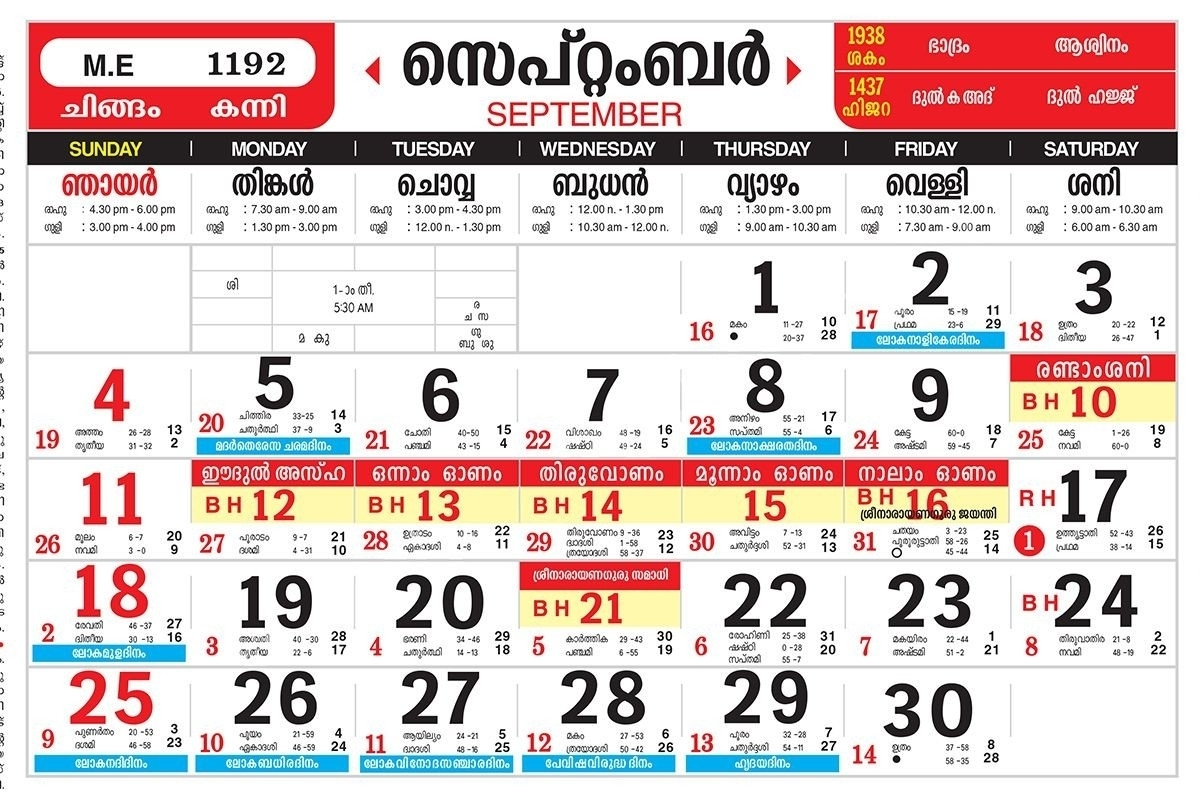 Depo Provera Injection Calendar – Template Calendar Design
