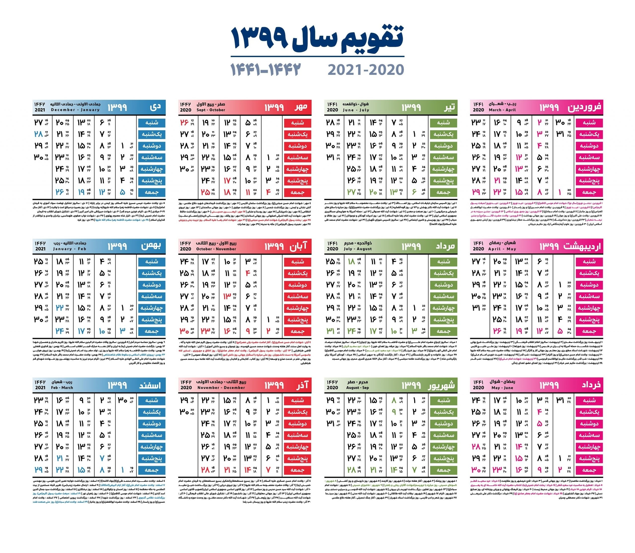 Julian Vs Gregorian Calendar 2021 | Printable Calendar
