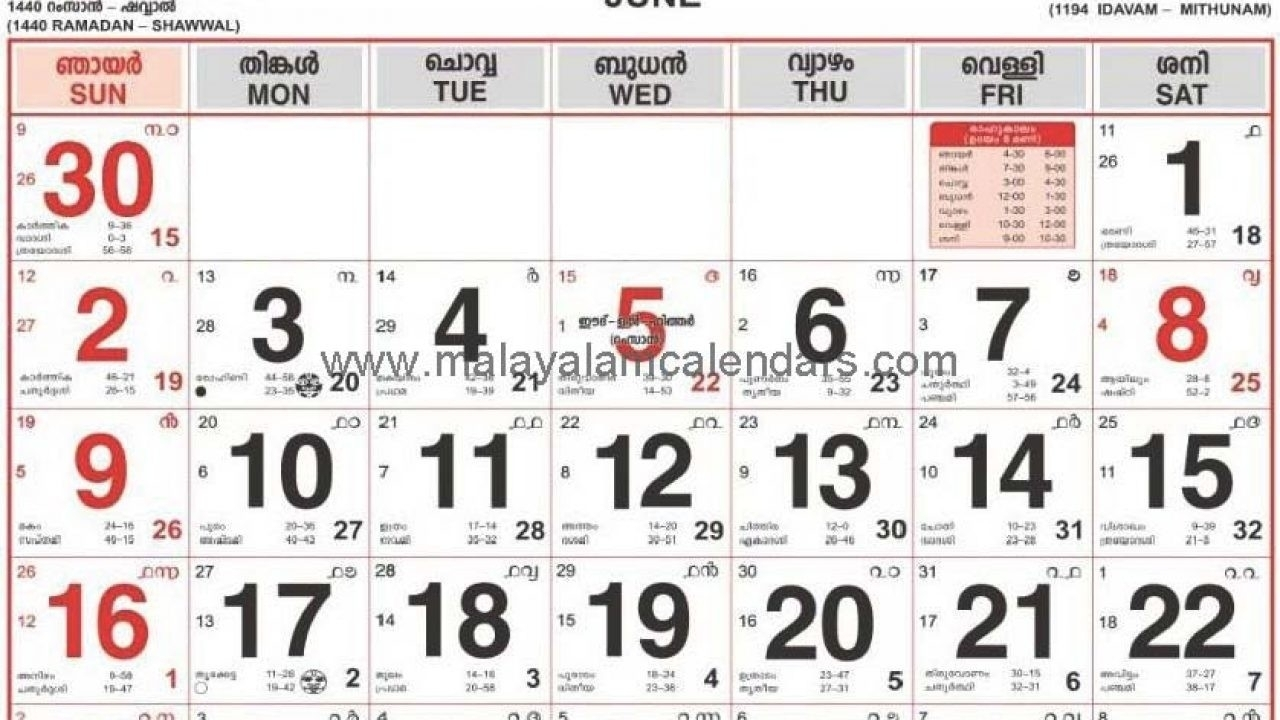 Kerala Government Calendar 2020 Pdf – Template Calendar Design