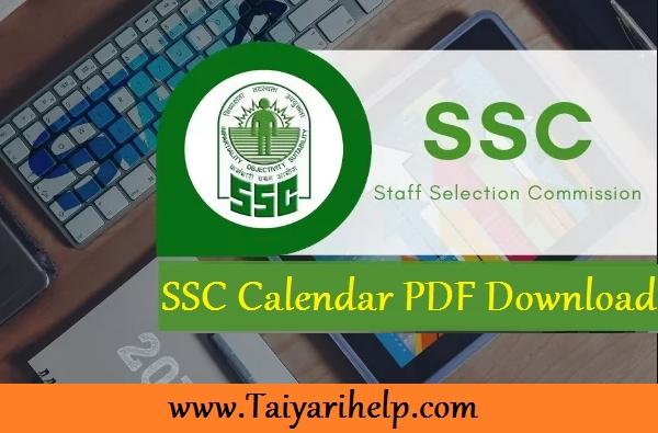 Ssc Exam Calendar 2020-21 Check Notification & Ssc 2020