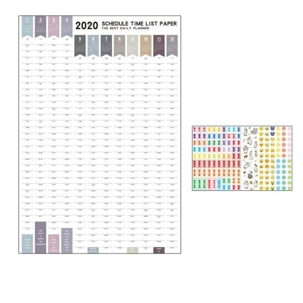 365 Day Calendar 2020 | Printable Calendar Template 2021