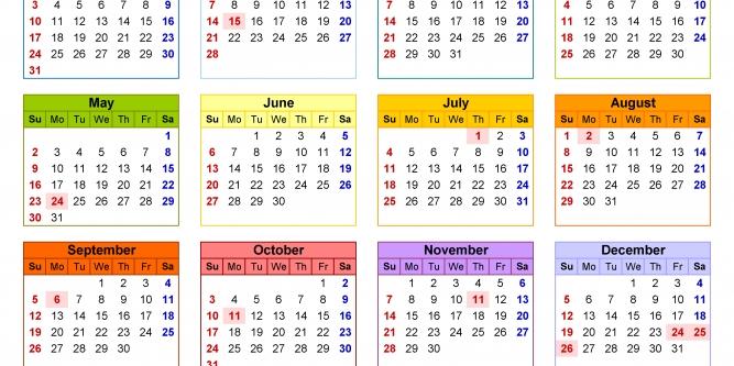 Calendar 2020 2021 | Free Printable Calendar - Part 94