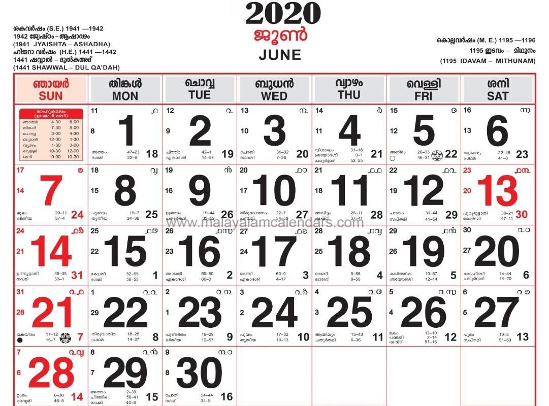 Manorama Calendar 2021 August | Best Calendar Example
