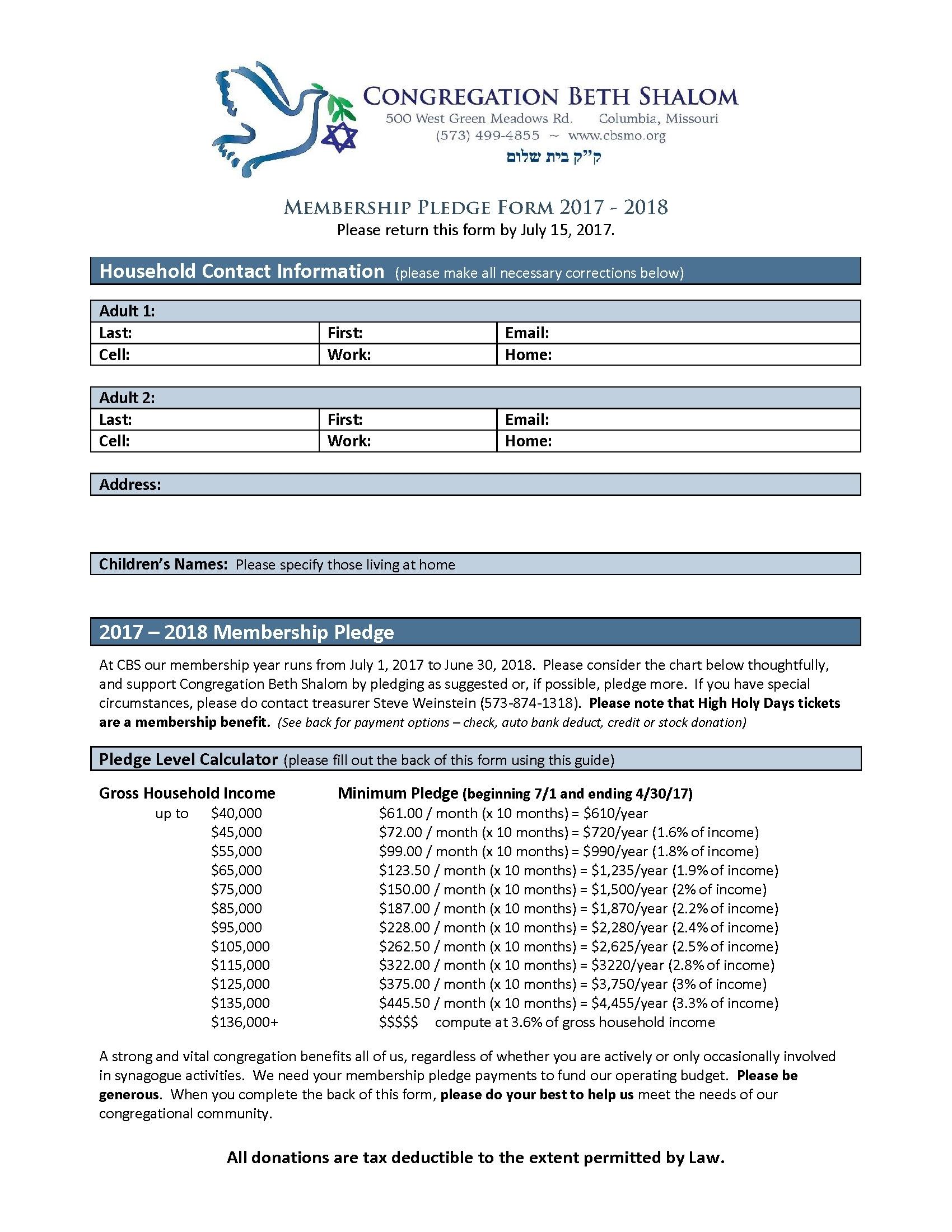2020-2021 Membership Form