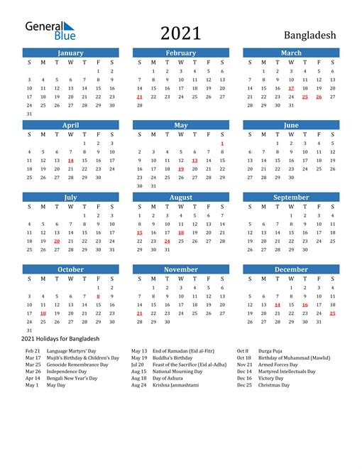 2021 Employee Calendar   Printable March