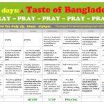 July Prayer Calendrar By A D Byrd