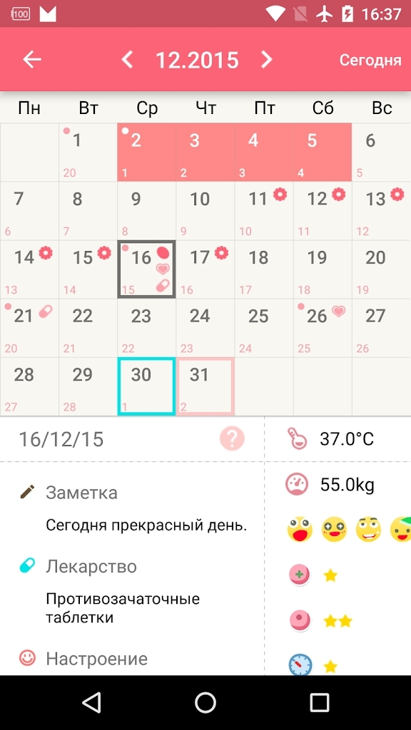 Download Period Calendar Pro 1.716.221.Gp Apk For Android